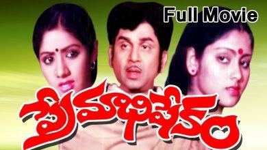 Watch Romantic Drama movie Premabhishekam online at Aha OTT